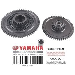 GEAR UNIT & DRIVE GEAR SET   SEE WR2012-003